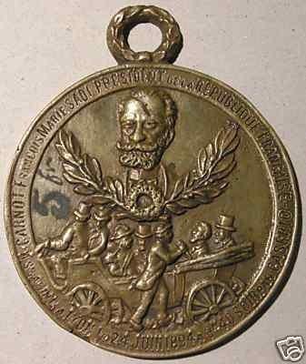 Μετάλλιο που αναπαριστά την επίθεση