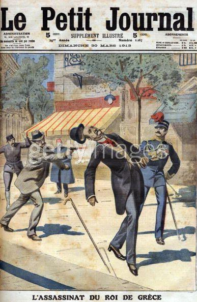 """""""Η δολοφονία του βασιλιά της Ελλάδας"""", Le Petit Journal."""
