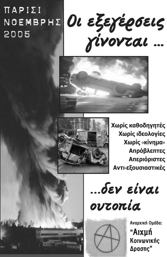 mrosoyra.indd