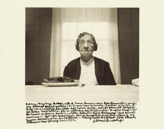 Η γιαγιά του Γκίνσμπεργκ. Rebecca Ginsberg (1953)