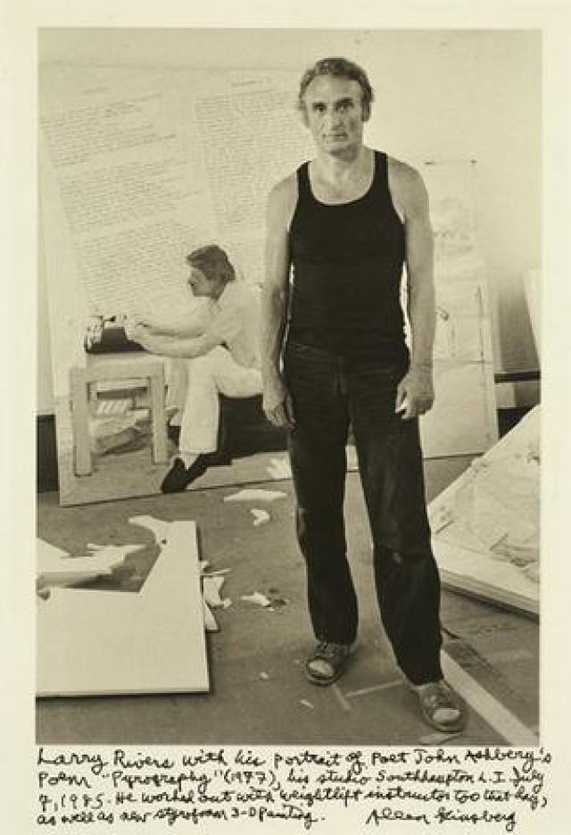 Ο ζωγράφος Larry Rivers (1985).