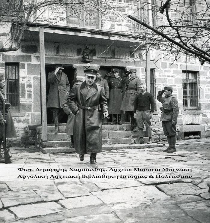 Αλέξανδρος Παπάγος. Ο Αρχιστράτηγος των ελληνικών δυνάμεων στο Αλβανικό Μέτωπο. Φωτογραφία, Δημήτρης Χαρισιάδης. Αρχείο: Μουσείο Μπενάκη.
