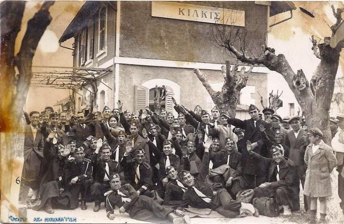 Greece Kilkis EON Metaxas Youth