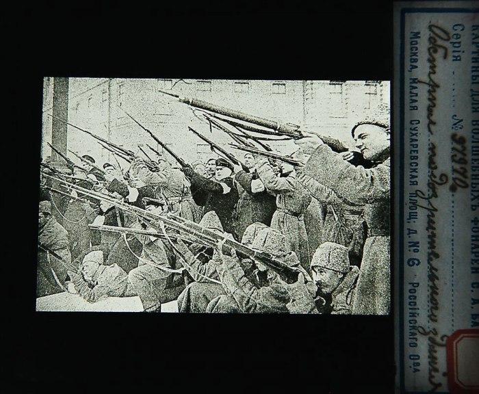 Ένα σλάιντ που αγόρασε ο Rahill από τα στούντιο Baranov στη Μόσχα