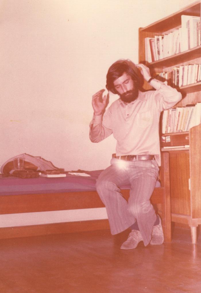 17.Ανοιξη-1974-πατρικό-Σπυρόπουλων