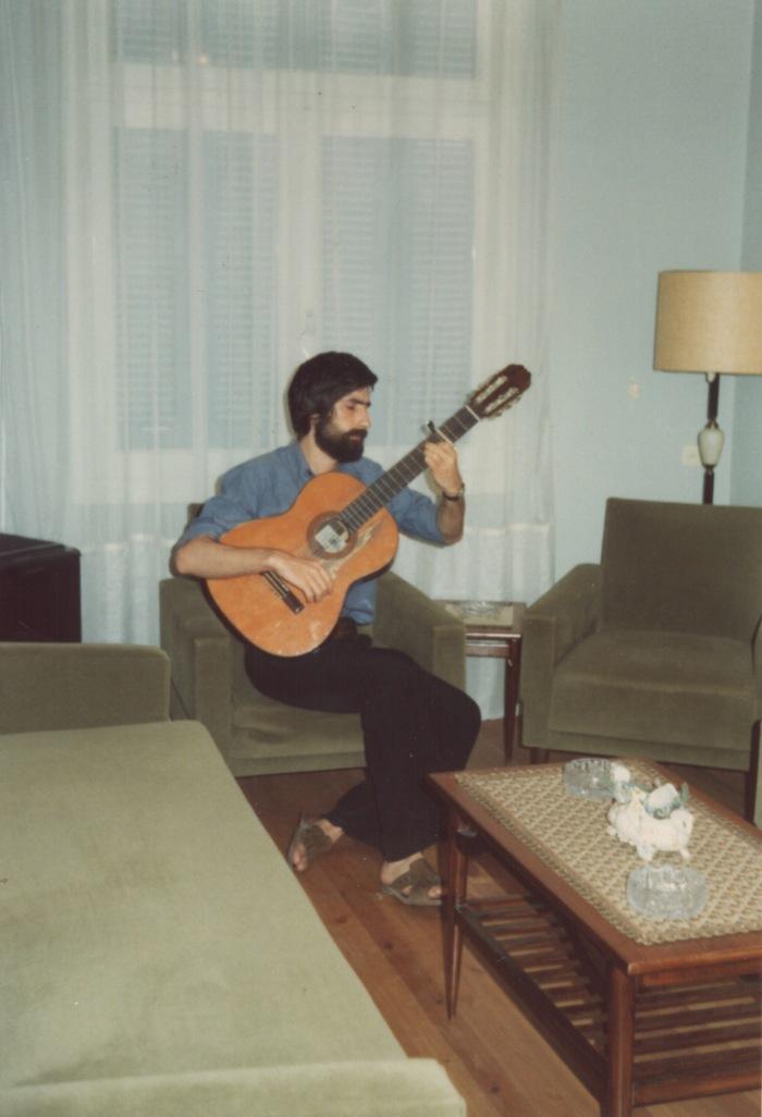 21.1975-Κοζάνη-Κιθάρα