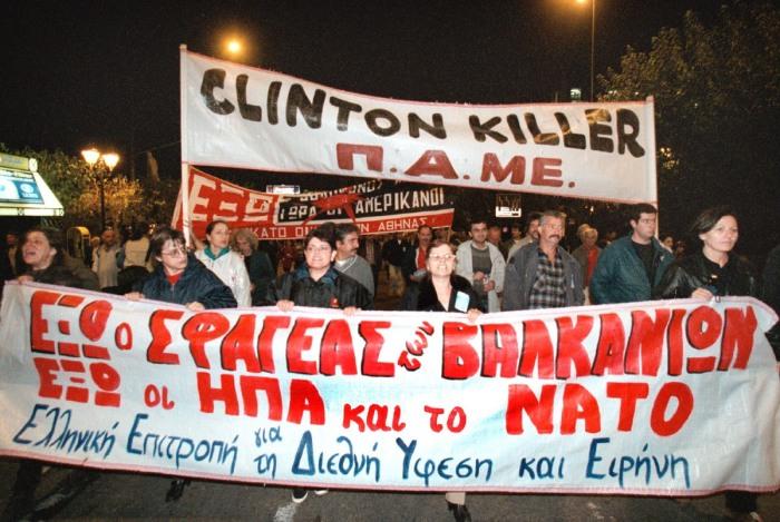 """Από την πορεία διαμαρτυρίας προς την Αμερικάνικη Πρεσβεία, που ακολούθησε το """"λαϊκό δικαστήριο"""" που οργάνωσαν καλλιτέχνες στο Σύνταγμα, διαμαρτυρόμενοι για την επίσκεψη Κλίντον στην Ελλάδα.(Φωτογραφία: ΑΠΕ/ ΜΠΕ)"""